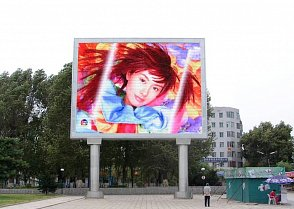 led billboardy - digital signage - led panely - led obrazovky - led screen